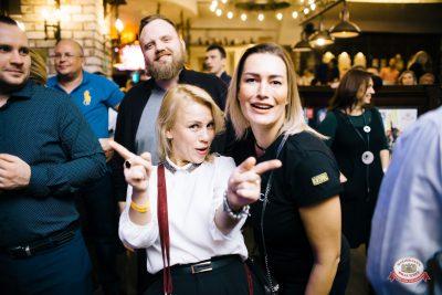 Группа «Чиж & Co», 22 ноября 2018 - Ресторан «Максимилианс» Челябинск - 0080