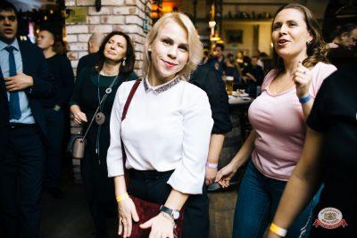 Группа «Чиж & Co», 22 ноября 2018 - Ресторан «Максимилианс» Челябинск - 0082