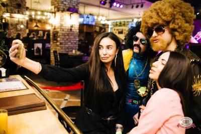 «Вечеринка Ретро FM», 23 ноября 2018 - Ресторан «Максимилианс» Челябинск - 0001