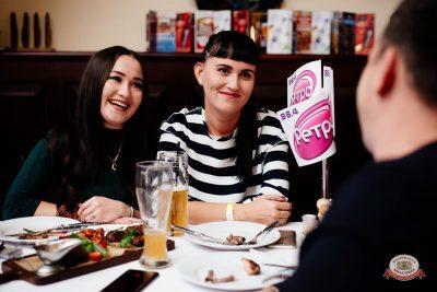 «Вечеринка Ретро FM», 23 ноября 2018 - Ресторан «Максимилианс» Челябинск - 0010