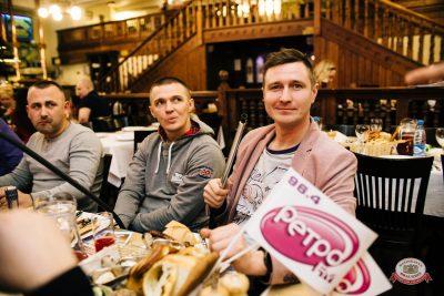 «Вечеринка Ретро FM», 23 ноября 2018 - Ресторан «Максимилианс» Челябинск - 0011