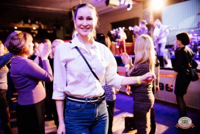 «Вечеринка Ретро FM», 23 ноября 2018 - Ресторан «Максимилианс» Челябинск - 0016