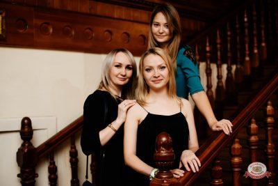 «Вечеринка Ретро FM», 23 ноября 2018 - Ресторан «Максимилианс» Челябинск - 0020