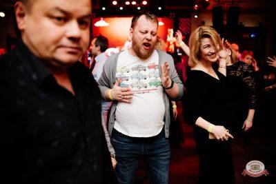 «Вечеринка Ретро FM», 23 ноября 2018 - Ресторан «Максимилианс» Челябинск - 0026