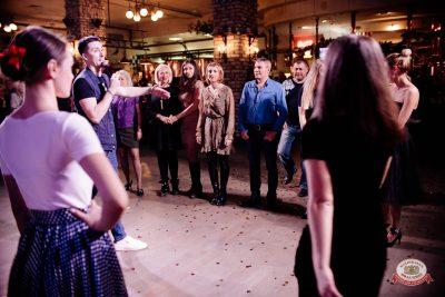 «Вечеринка Ретро FM», 23 ноября 2018 - Ресторан «Максимилианс» Челябинск - 0033
