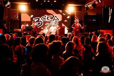 «Вечеринка Ретро FM», 23 ноября 2018 - Ресторан «Максимилианс» Челябинск - 0042