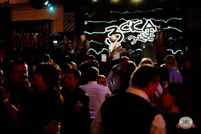 «Вечеринка Ретро FM», 23 ноября 2018 - Ресторан «Максимилианс» Челябинск - 0043