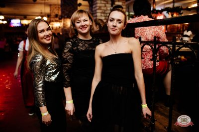 «Вечеринка Ретро FM», 23 ноября 2018 - Ресторан «Максимилианс» Челябинск - 0044