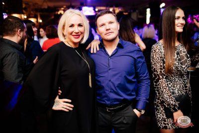 «Вечеринка Ретро FM», 23 ноября 2018 - Ресторан «Максимилианс» Челябинск - 0050