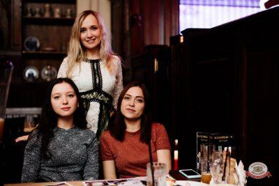 «Вечеринка Ретро FM», 23 ноября 2018 - Ресторан «Максимилианс» Челябинск - 0054