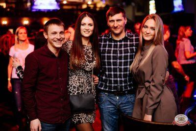 «Вечеринка Ретро FM», 23 ноября 2018 - Ресторан «Максимилианс» Челябинск - 0055