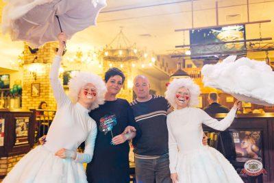 Вечеринка «Холостяки и холостячки», 24 ноября 2018 - Ресторан «Максимилианс» Челябинск - 0001