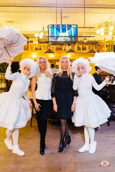 Вечеринка «Холостяки и холостячки», 24 ноября 2018 - Ресторан «Максимилианс» Челябинск - 0003