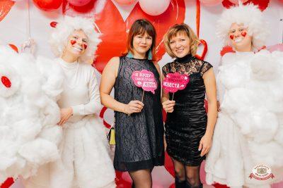 Вечеринка «Холостяки и холостячки», 24 ноября 2018 - Ресторан «Максимилианс» Челябинск - 0004
