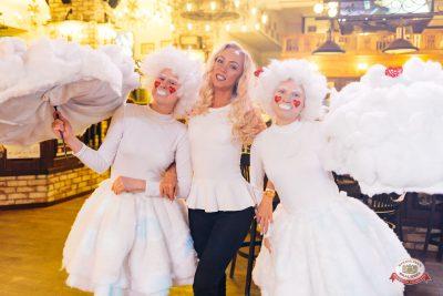 Вечеринка «Холостяки и холостячки», 24 ноября 2018 - Ресторан «Максимилианс» Челябинск - 0005
