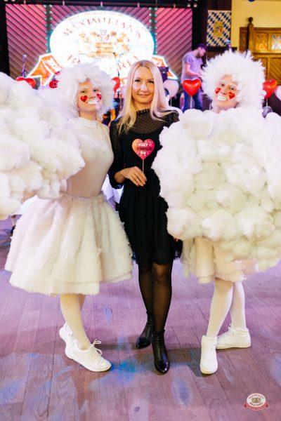 Вечеринка «Холостяки и холостячки», 24 ноября 2018 - Ресторан «Максимилианс» Челябинск - 0007