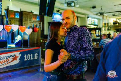 Вечеринка «Холостяки и холостячки», 24 ноября 2018 - Ресторан «Максимилианс» Челябинск - 0012
