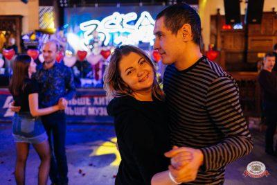 Вечеринка «Холостяки и холостячки», 24 ноября 2018 - Ресторан «Максимилианс» Челябинск - 0013
