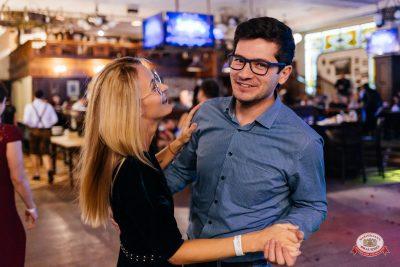 Вечеринка «Холостяки и холостячки», 24 ноября 2018 - Ресторан «Максимилианс» Челябинск - 0014