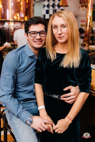 Вечеринка «Холостяки и холостячки», 24 ноября 2018 - Ресторан «Максимилианс» Челябинск - 0015