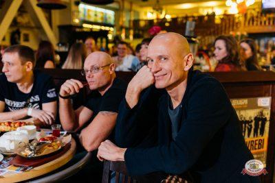 Вечеринка «Холостяки и холостячки», 24 ноября 2018 - Ресторан «Максимилианс» Челябинск - 0016