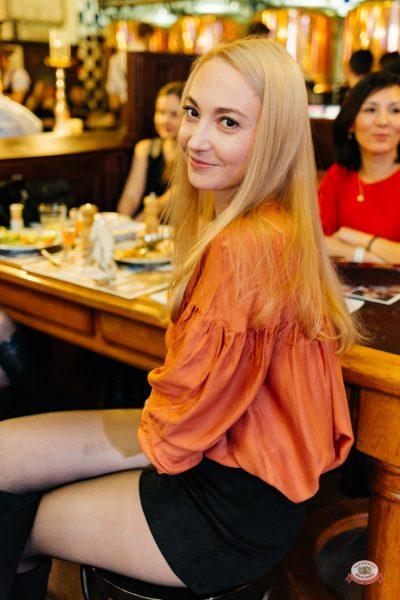 Вечеринка «Холостяки и холостячки», 24 ноября 2018 - Ресторан «Максимилианс» Челябинск - 0017