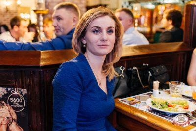 Вечеринка «Холостяки и холостячки», 24 ноября 2018 - Ресторан «Максимилианс» Челябинск - 0018