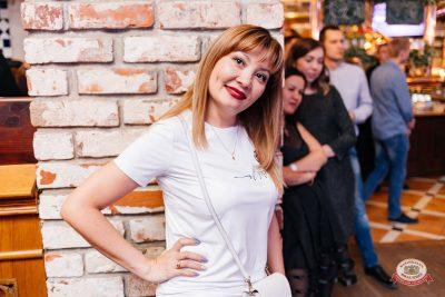 Вечеринка «Холостяки и холостячки», 24 ноября 2018 - Ресторан «Максимилианс» Челябинск - 0019
