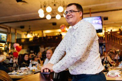 Вечеринка «Холостяки и холостячки», 24 ноября 2018 - Ресторан «Максимилианс» Челябинск - 0021