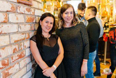 Вечеринка «Холостяки и холостячки», 24 ноября 2018 - Ресторан «Максимилианс» Челябинск - 0024
