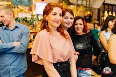 Вечеринка «Холостяки и холостячки», 24 ноября 2018 - Ресторан «Максимилианс» Челябинск - 0025
