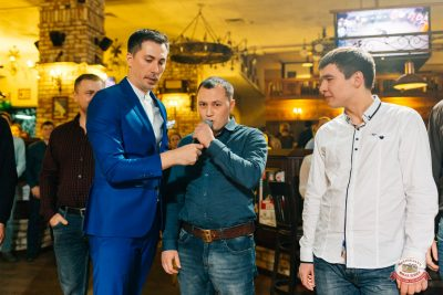 Вечеринка «Холостяки и холостячки», 24 ноября 2018 - Ресторан «Максимилианс» Челябинск - 0027