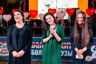Вечеринка «Холостяки и холостячки», 24 ноября 2018 - Ресторан «Максимилианс» Челябинск - 0028