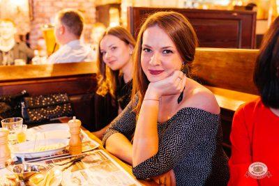 Вечеринка «Холостяки и холостячки», 24 ноября 2018 - Ресторан «Максимилианс» Челябинск - 0030