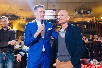 Вечеринка «Холостяки и холостячки», 24 ноября 2018 - Ресторан «Максимилианс» Челябинск - 0031