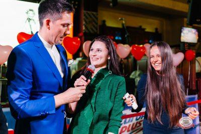 Вечеринка «Холостяки и холостячки», 24 ноября 2018 - Ресторан «Максимилианс» Челябинск - 0034