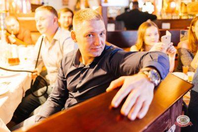 Вечеринка «Холостяки и холостячки», 24 ноября 2018 - Ресторан «Максимилианс» Челябинск - 0035