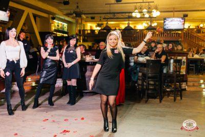 Вечеринка «Холостяки и холостячки», 24 ноября 2018 - Ресторан «Максимилианс» Челябинск - 0037