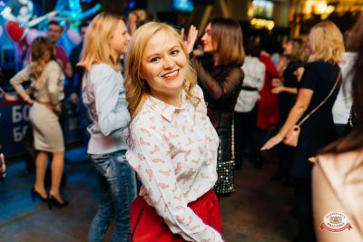 Вечеринка «Холостяки и холостячки», 24 ноября 2018 - Ресторан «Максимилианс» Челябинск - 0039