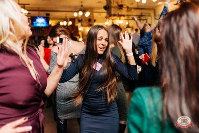 Вечеринка «Холостяки и холостячки», 24 ноября 2018 - Ресторан «Максимилианс» Челябинск - 0040