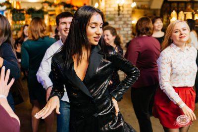 Вечеринка «Холостяки и холостячки», 24 ноября 2018 - Ресторан «Максимилианс» Челябинск - 0041