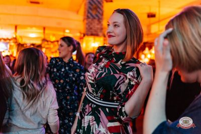 Вечеринка «Холостяки и холостячки», 24 ноября 2018 - Ресторан «Максимилианс» Челябинск - 0044