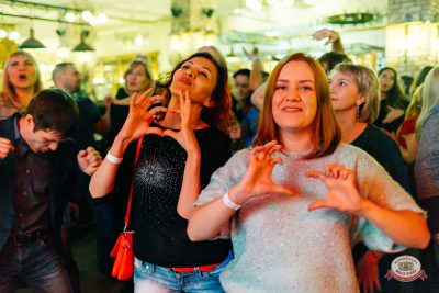 Вечеринка «Холостяки и холостячки», 24 ноября 2018 - Ресторан «Максимилианс» Челябинск - 0045