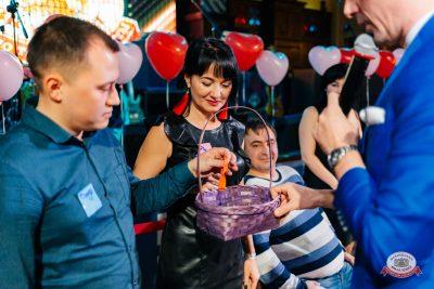Вечеринка «Холостяки и холостячки», 24 ноября 2018 - Ресторан «Максимилианс» Челябинск - 0047