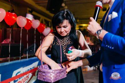 Вечеринка «Холостяки и холостячки», 24 ноября 2018 - Ресторан «Максимилианс» Челябинск - 0049