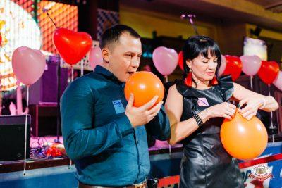 Вечеринка «Холостяки и холостячки», 24 ноября 2018 - Ресторан «Максимилианс» Челябинск - 0051