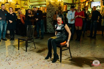 Вечеринка «Холостяки и холостячки», 24 ноября 2018 - Ресторан «Максимилианс» Челябинск - 0052