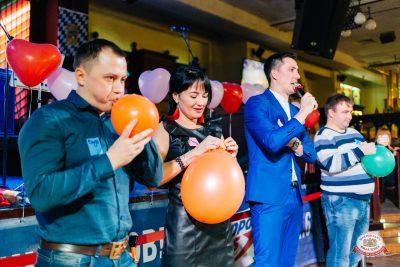 Вечеринка «Холостяки и холостячки», 24 ноября 2018 - Ресторан «Максимилианс» Челябинск - 0054