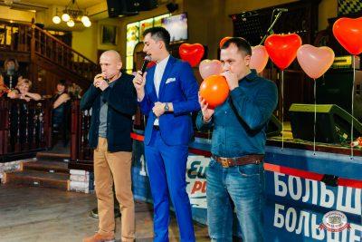 Вечеринка «Холостяки и холостячки», 24 ноября 2018 - Ресторан «Максимилианс» Челябинск - 0055