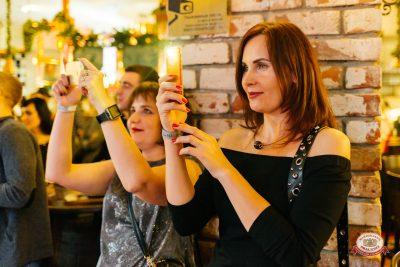 Вечеринка «Холостяки и холостячки», 24 ноября 2018 - Ресторан «Максимилианс» Челябинск - 0056